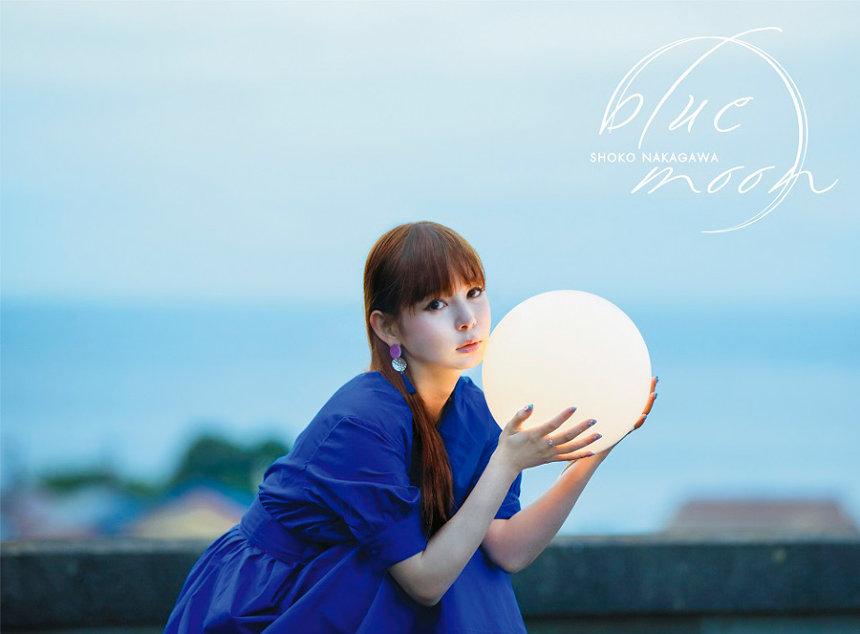 中川翔子『blue moon』初回生産限定盤ジャケット