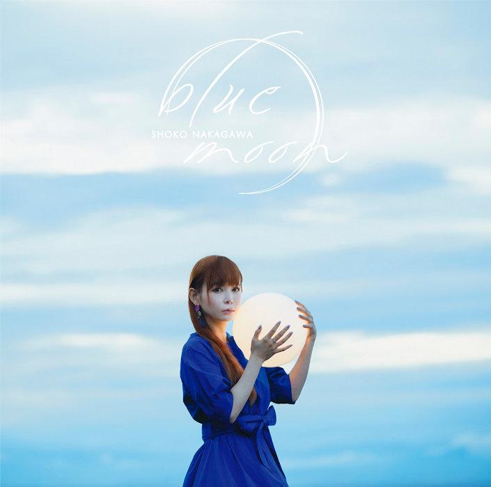 中川翔子『blue moon』通常盤ジャケット