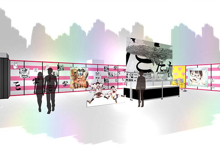 『画業20周年記念企画 浅野いにおの世界展~Ctrl+T2~』 『デッドデッドデーモンズデデデデデストラクション』エリアイメージビジュアル ©浅野いにお/小学館 ©浅野いにお/太田出版 ©浅野いにお/ロッキング・オン