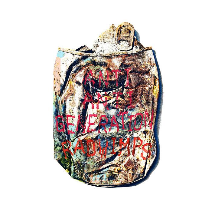RADWIMPS『ANTI ANTI GENERATION』ジャケット