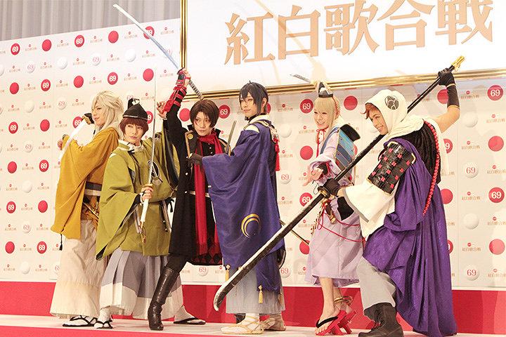 刀剣男士 『第69回NHK紅白歌合戦』出場歌手発表会見より