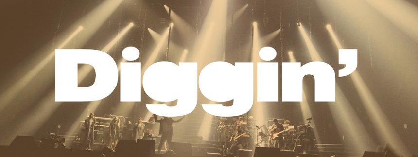 『Diggin'』ロゴ