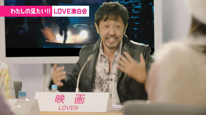 J:COM TV「わたしの見たい『LOVE 激白会 映画・ネイチャー』」篇、「わたしの見たい『LOVE 激白会 スポーツ・旅・紀行』」篇より