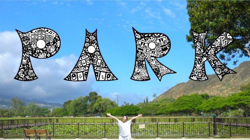 『PARK』ビジュアル