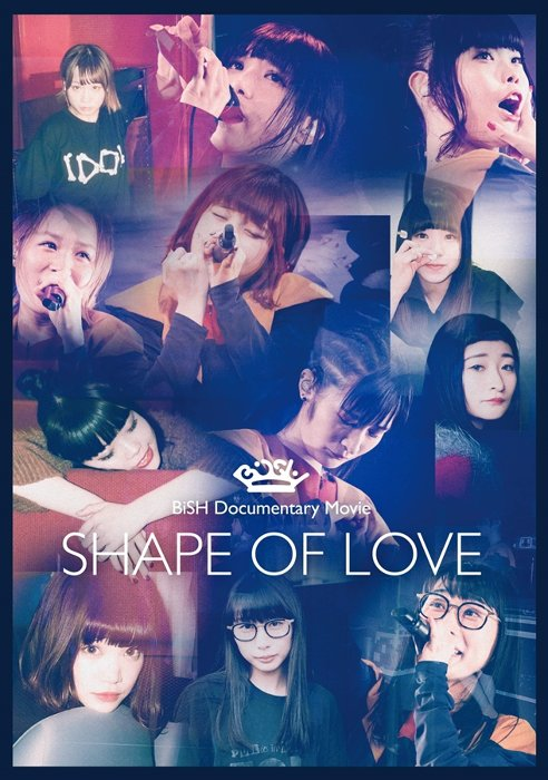 "『BiSH Documentary Movie ""SHAP OF LOVE""』"