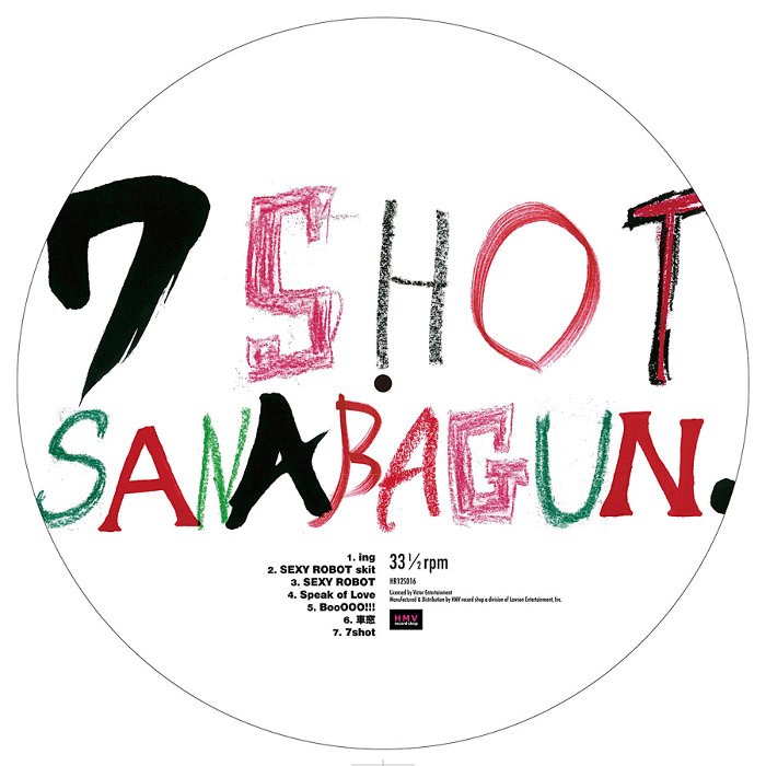 SANABAGUN.『7SHOT』アナログ盤ビジュアル