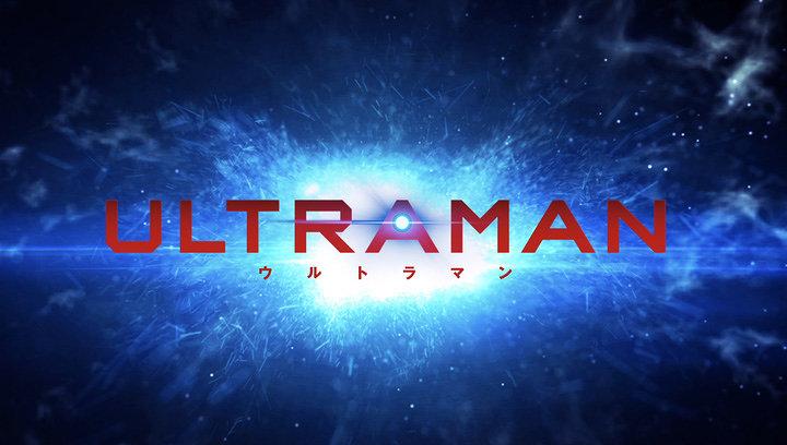 『ULTRAMAN』PVより ©円谷プロ ©Eiichi Shimizu,Tomohiro Shimoguchi ©ULTRAMAN製作委員会