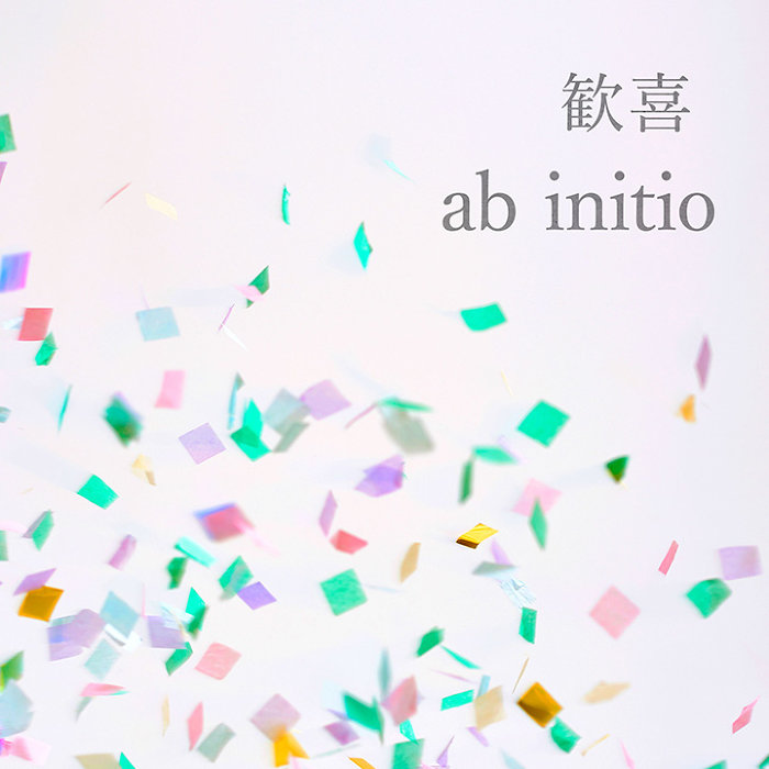 ab initio『歓喜』ジャケット