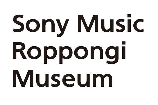 ソニーミュージック六本木ミュージアムロゴ