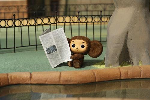 『チェブラーシカ 動物園へ行く』 ©2010 CMP/CP