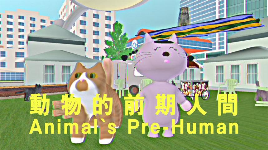 """""""Animal's Pre-Human""""PVより"""
