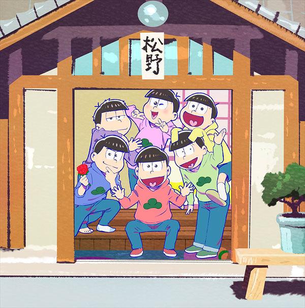 『おそ松さん第1期 DVD&Blu-ray BOX』ジャケット ©赤塚不二夫/えいがのおそ松さん製作委員会 2019