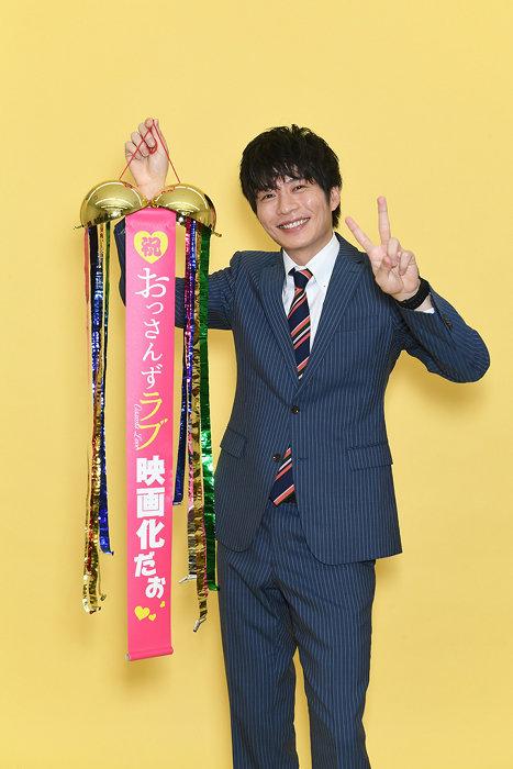 『おっさんずラブ』映画化を喜ぶ田中圭  ©テレビ朝日