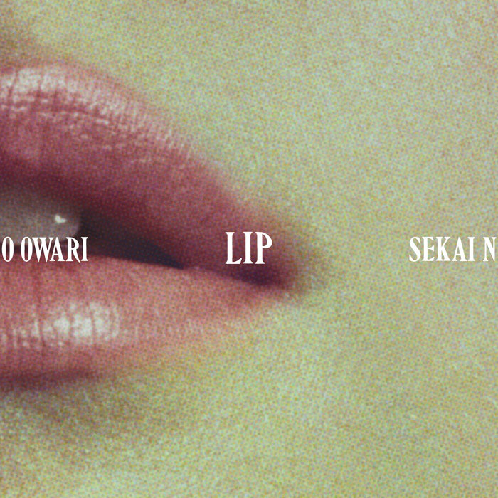 SEKAI NO OWARIの新アルバム『Ey...