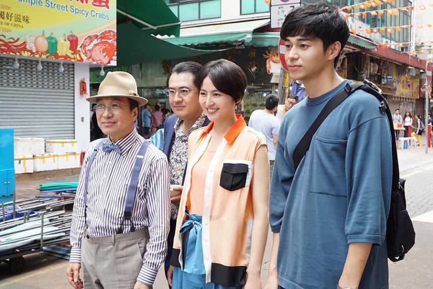 『コンフィデンスマンJP』 ©2019「コンフィデンスマンJP the movie」製作委員会