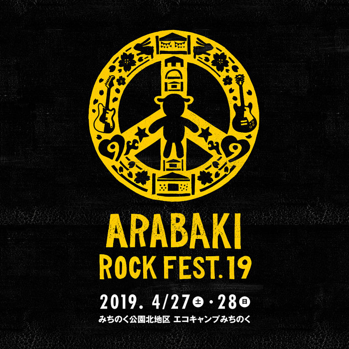 『ARABAKI ROCK FEST.19』ロゴ