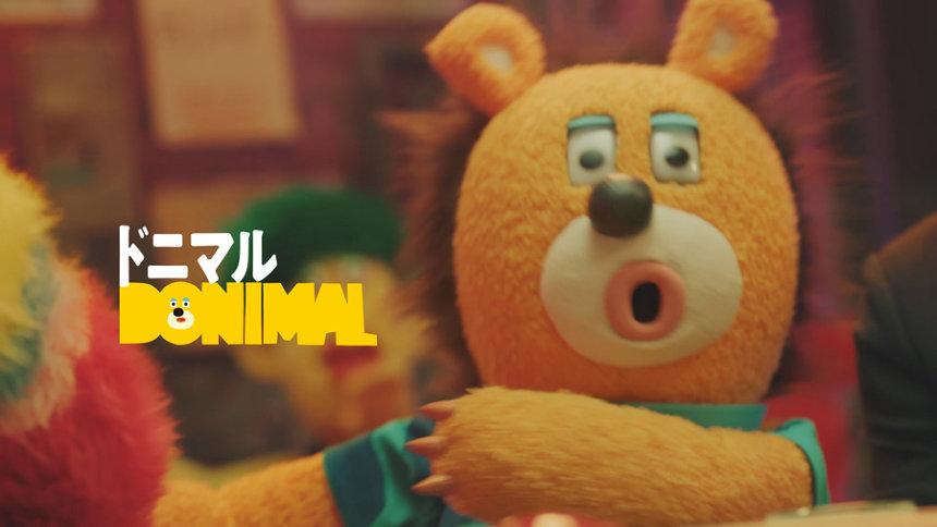 NTTドコモ新テレビCM「青春のドまんなか・スタート」篇より