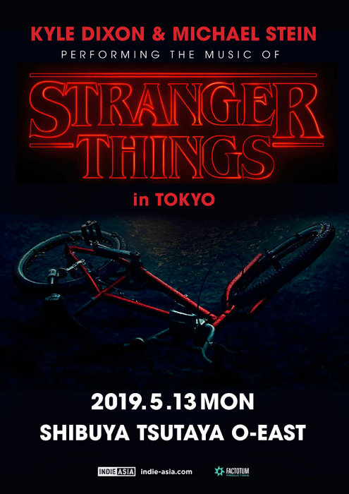 『Kyle Dixon & Michael Stein Performing the Music of Stranger Things in Tokyo』ビジュアル