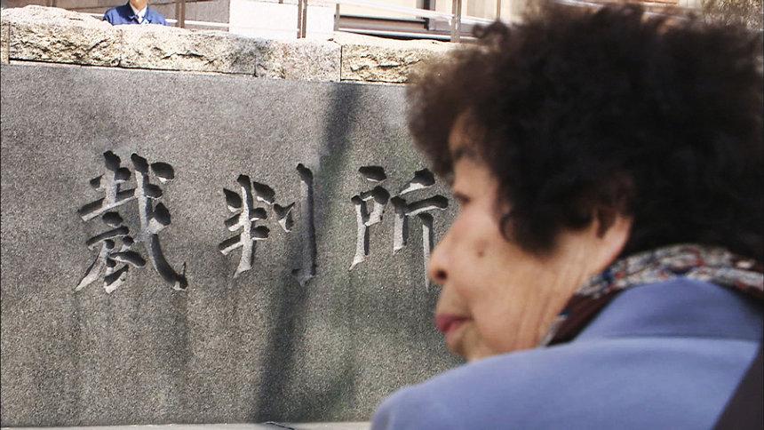 『眠る村』 ©東海テレビ放送