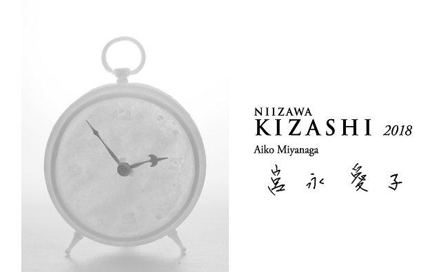 ラベルに使用された宮永愛子『無題(時計)』 2009年