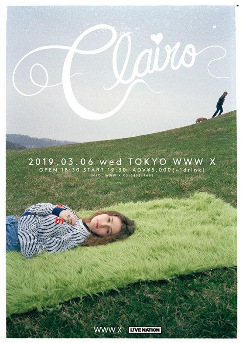 『Clairo来日公演』ビジュアル