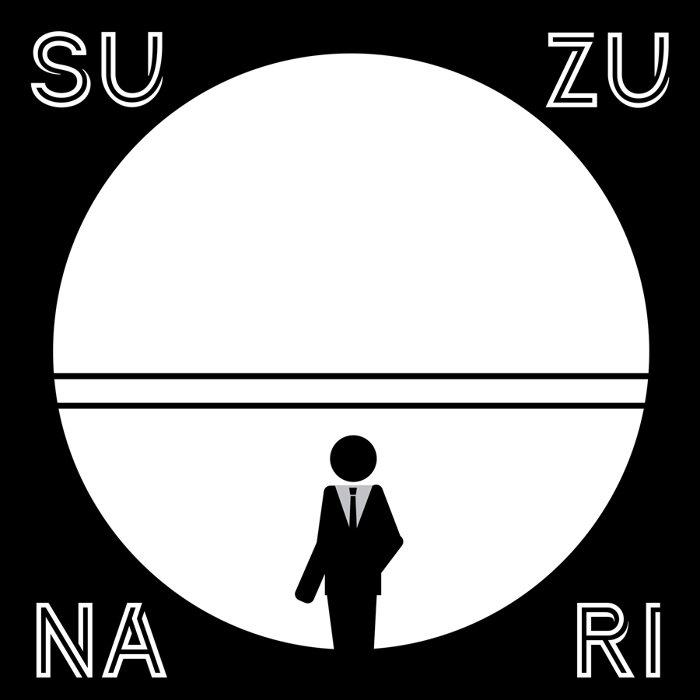 稲垣吾郎『SUZUNARI』ジャケット