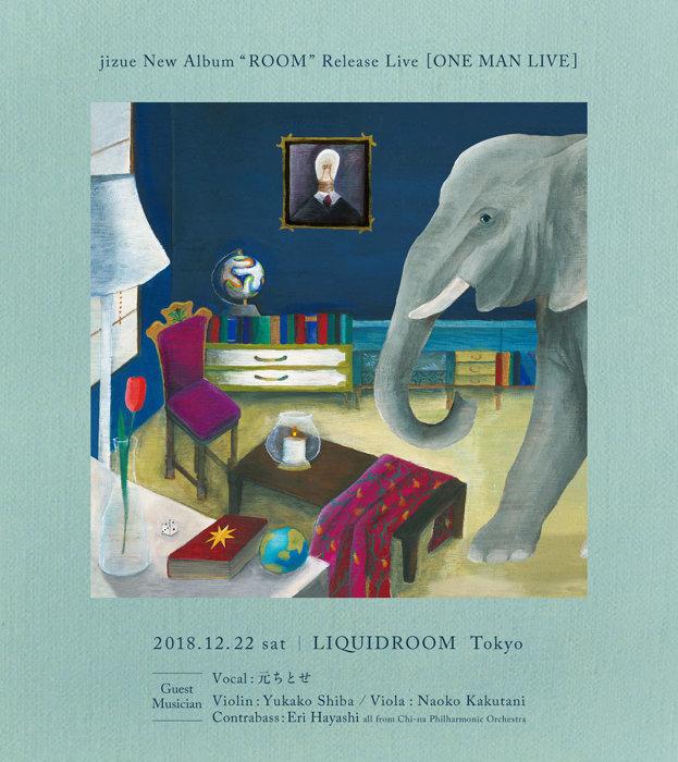 『jizue New Album「ROOM」Release Tour ONE MAN LIVE』フライヤービジュアル