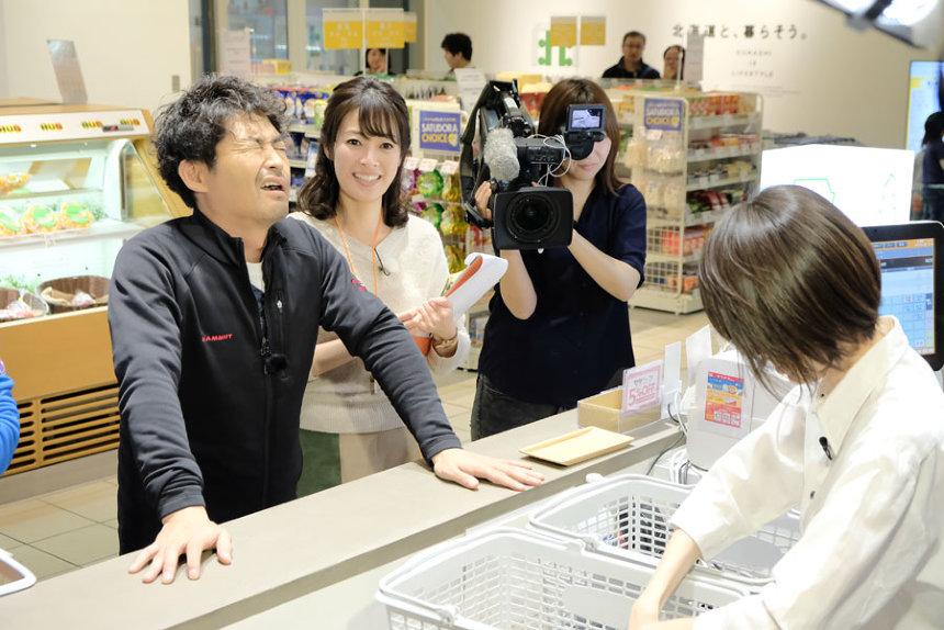 『ハナタレナックスEX(特別編)ニッポンが行きたい北海道~ドキドキ!札幌すごろくツアー~』