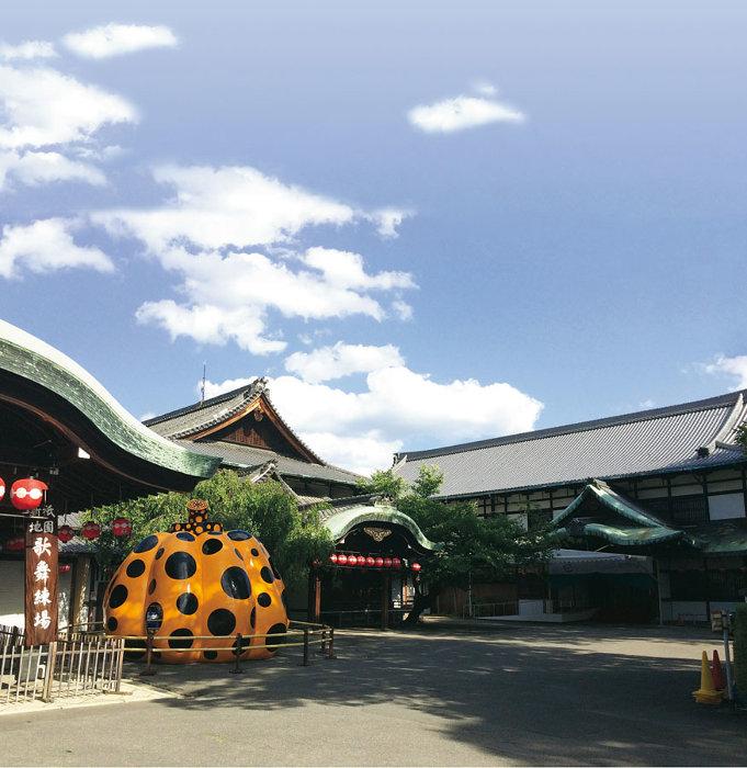 フォーエバー現代美術館 祇園・京都 外観