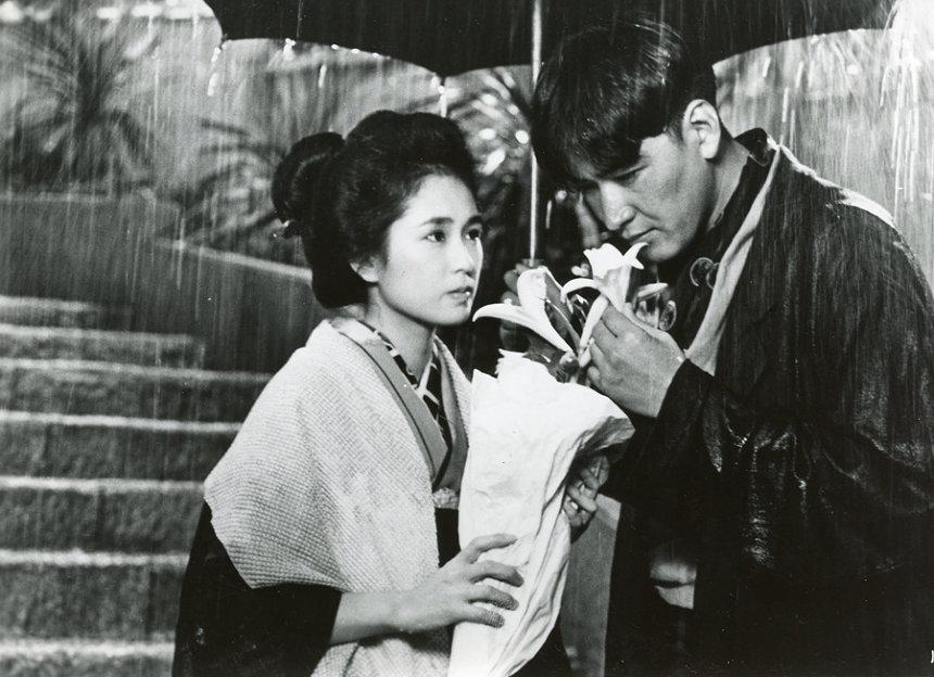 『それから』 ©東映