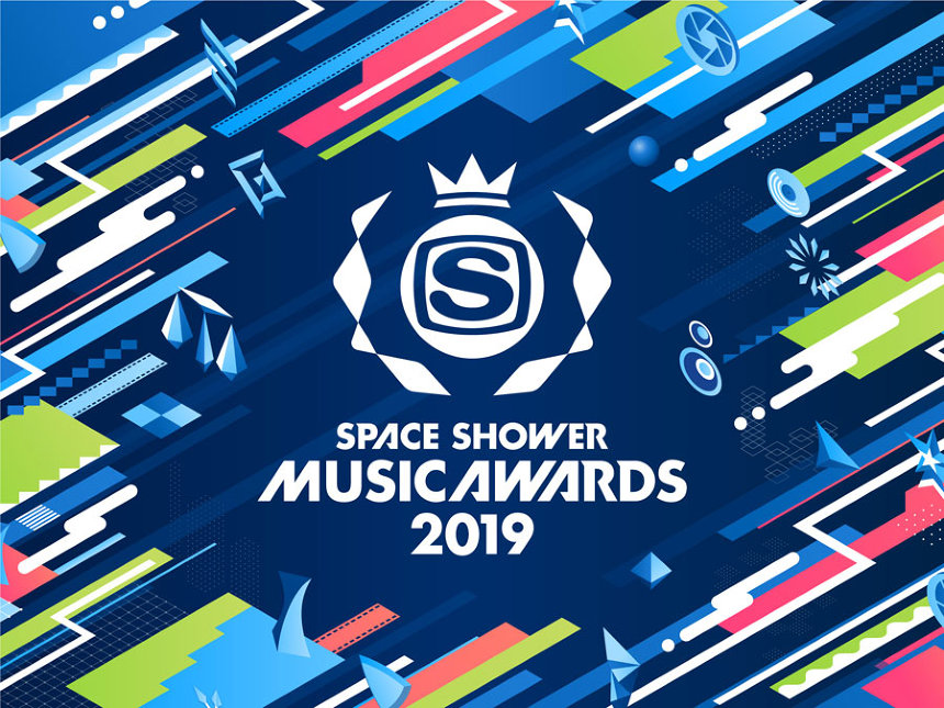 『SPACE SHOWER MUSIC AWARDS 2019』ロゴ