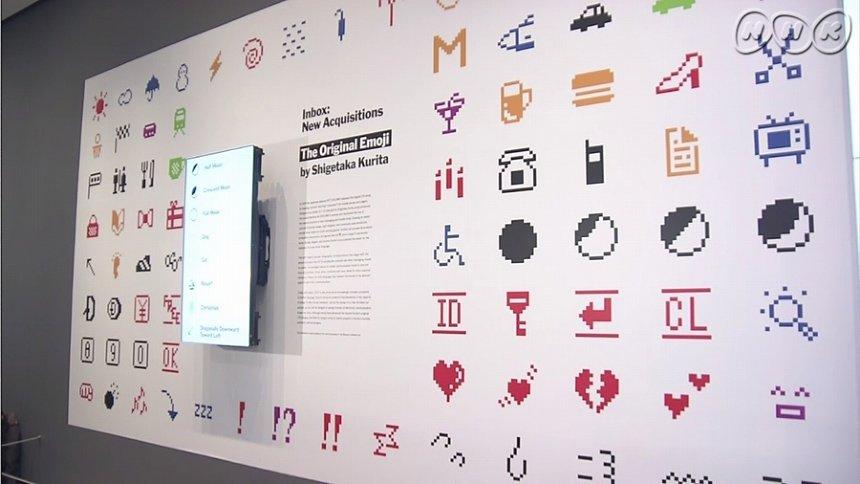 MoMAに展示された「Emoji」