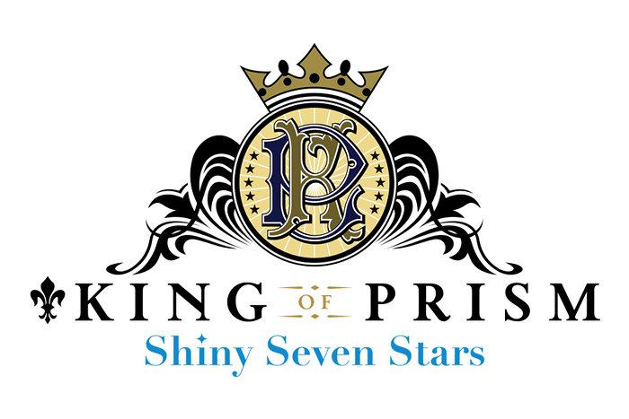 『KING OF PRISM -Shiny Seven Stars-』 ロゴ ©T-ARTS / syn Sophia / エイベックス・ピクチャーズ / タツノコプロ / キングオブプリズムSSS製作委員会