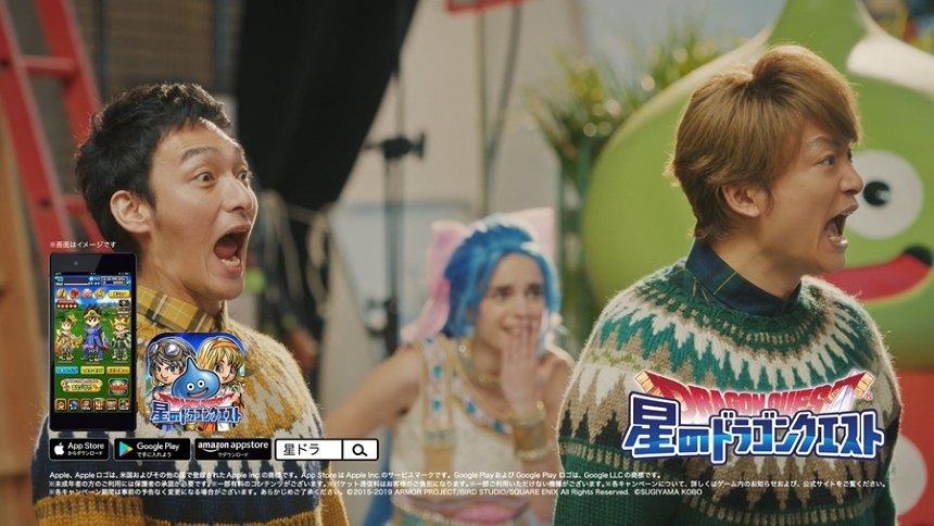 『星のドラゴンクエスト』テレビCM「稲垣吾郎さんの告白」篇より