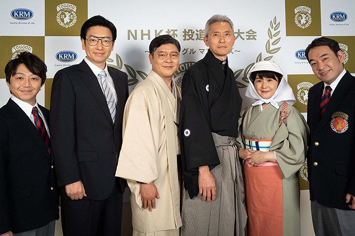 """『投道』 『小林賢太郎テレビ10""""X""""』より"""