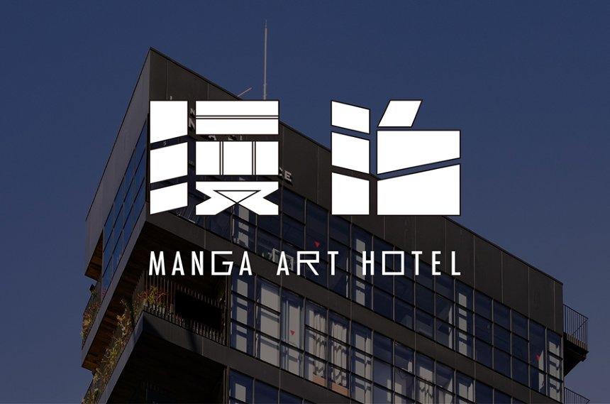 MANGA ART HOTEL, TOKYOイメージビジュアル