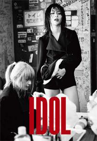 『DOCUMENTPHOTOBOOK「IDOL」』通常版