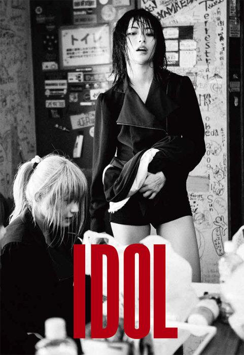『DOCUMENTPHOTOBOOK「IDOL」』通常版表紙