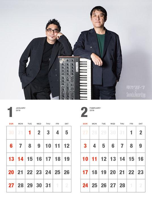 「電気グルーヴ×Sound & Recording Magazine 2019カレンダー」より