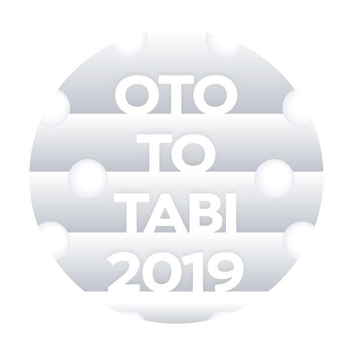 『OTO TO TABI 2019』ロゴ