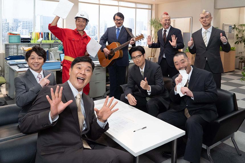 """『会社員に向かない人々』 『小林賢太郎テレビ10""""X""""』より"""