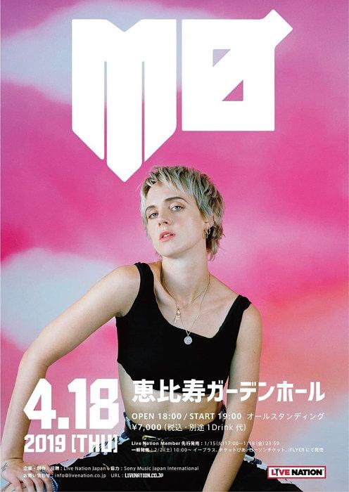 『MØ来日公演』ポスタービジュアル