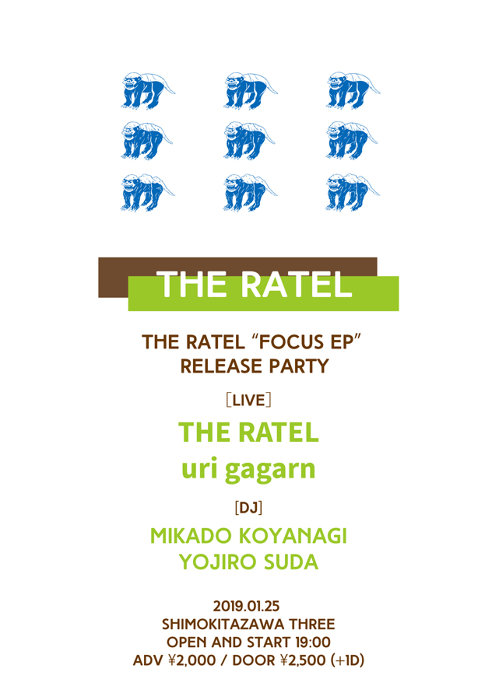 "『THE RATEL""Focus EP""release party』ビジュアル"