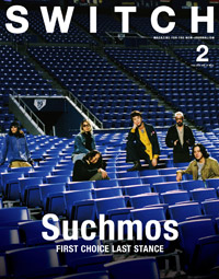 『SWITCH Vol.37 No.2』