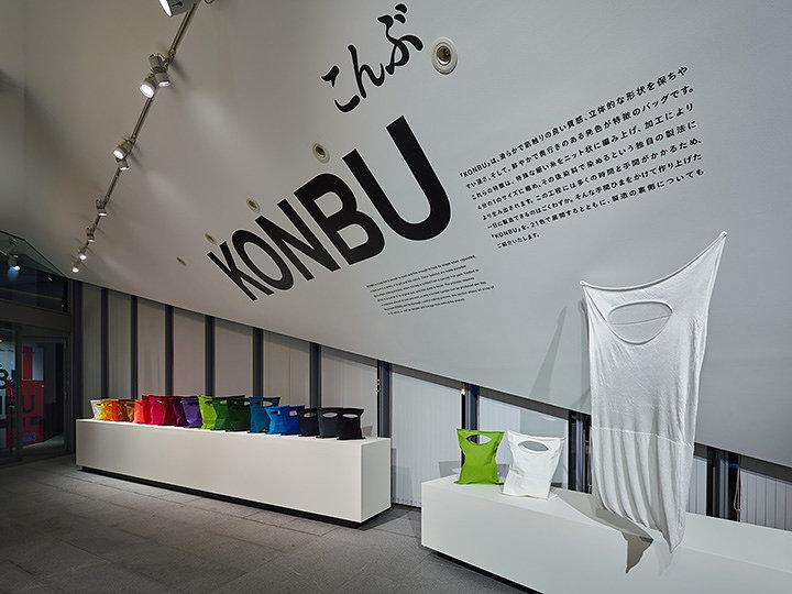 『OBI KONBU』展会場風景(撮影:吉村昌也)
