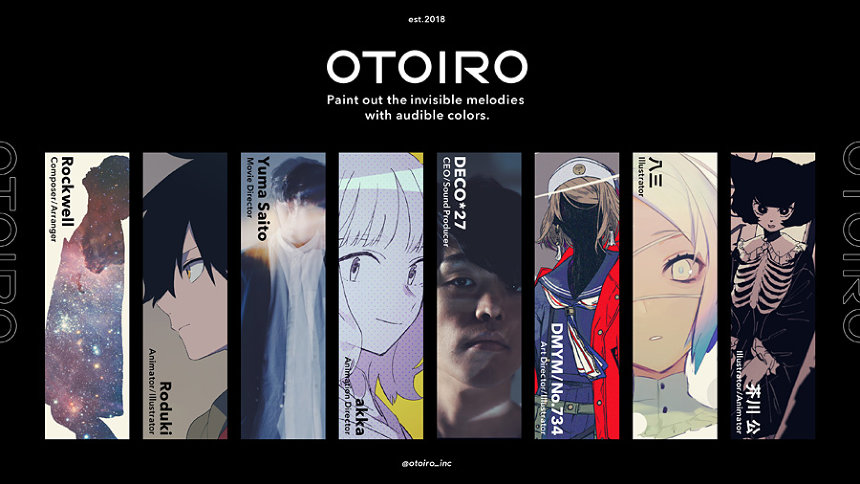 OTOIRO所属クリエイター