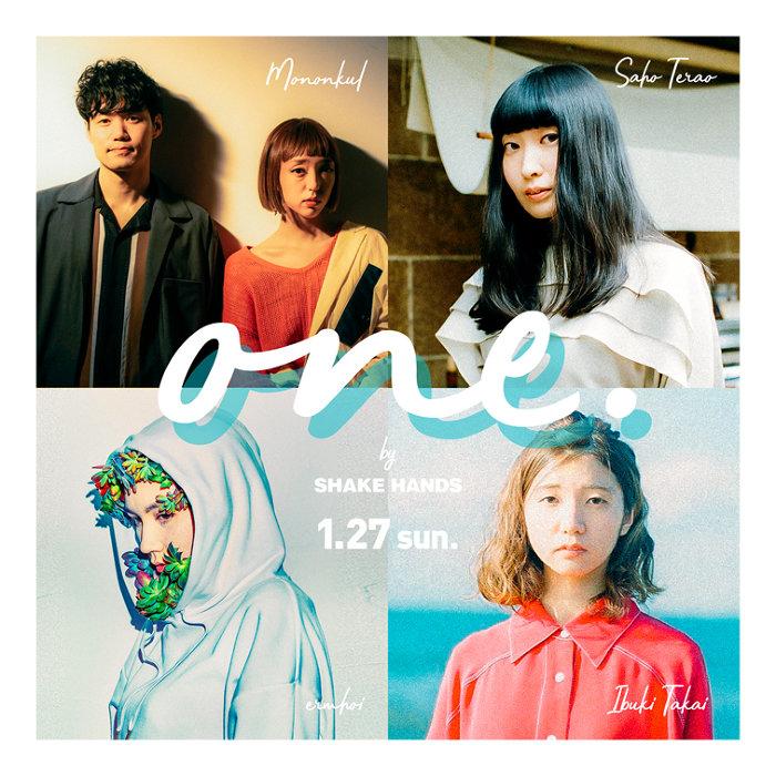 『「O.N.E」by SHAKE HANDS』ビジュアル