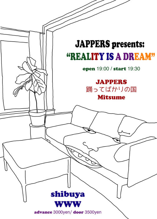 『JAPPERS presents「REALITY IS A DREAM」』ビジュアル