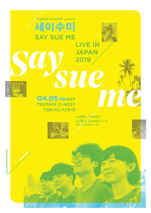 『Tugboat  Records presents Say Sue Me Live in JAPAN 2019』フライヤービジュアル