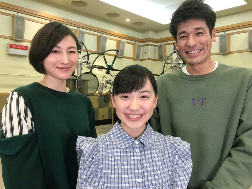 芦田愛菜×佐藤隆太×広末涼子が親子役で共演のラジオドラマ、NHK FMで放送